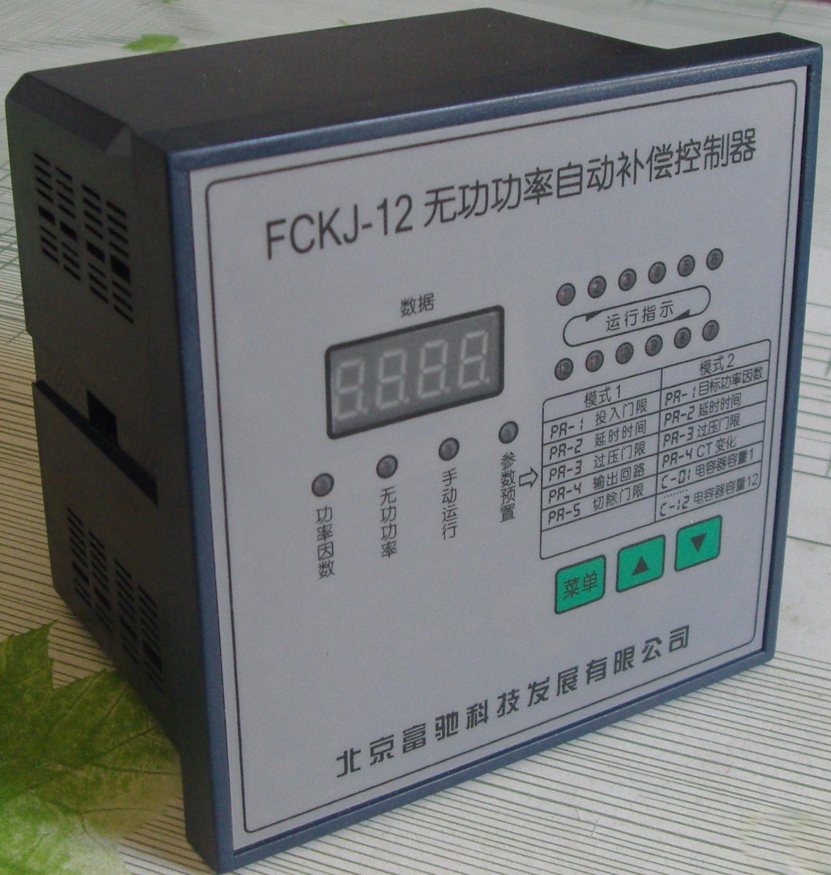 fckj-12无功功率补偿控制器